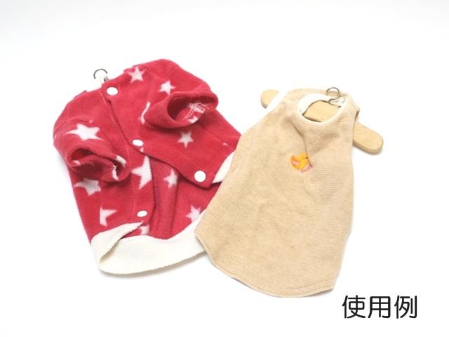 人形用ハンガー犬の服