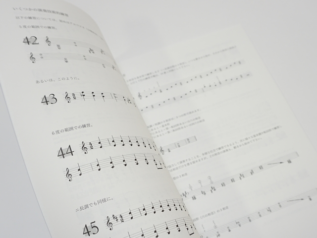 ライアによる歌の伴奏法5