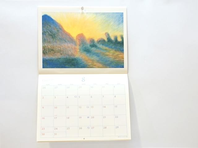 シュタイナー学園カレンダー2020-11
