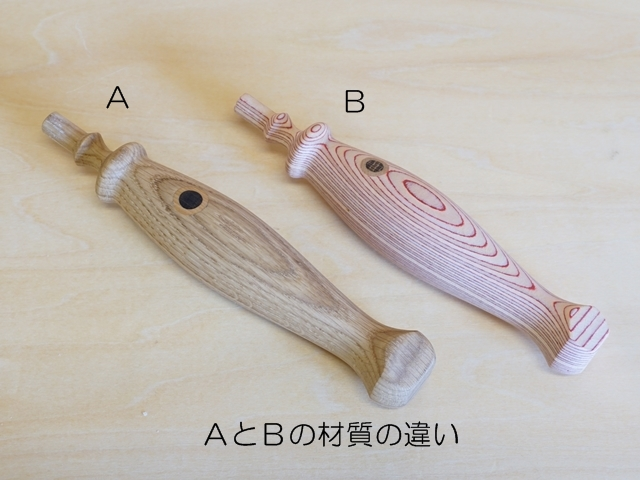 鯉のぼりAB比較2