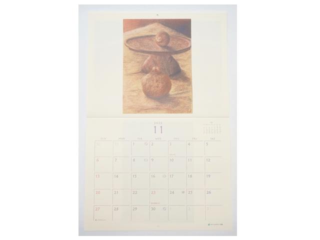 シュタイナー学園カレンダー2022年11月