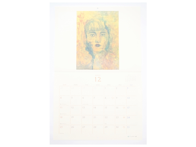 シュタイナー学園カレンダー2022年12月