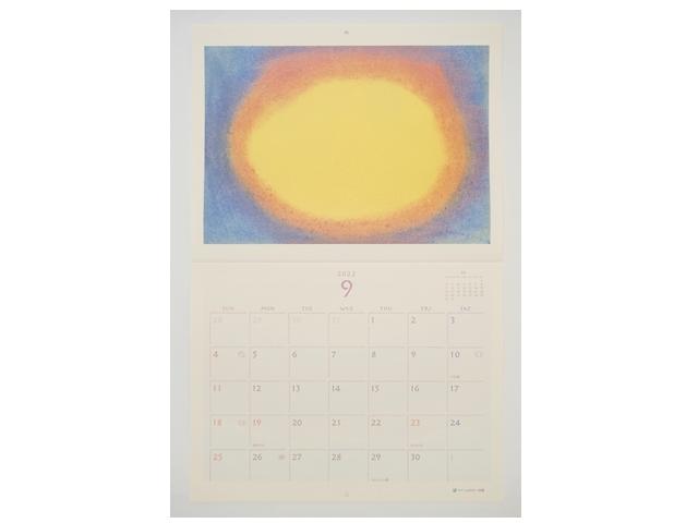シュタイナー学園カレンダー2022年9月